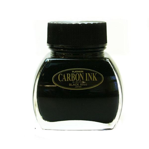 Tinteros de Tinta Pigmentada Platinum Negro Carbón