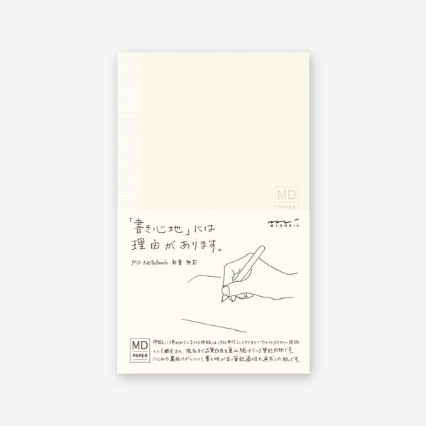 MD Notebook Medium