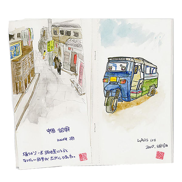 TN Regular 012 Papel Sketch Notebook 2