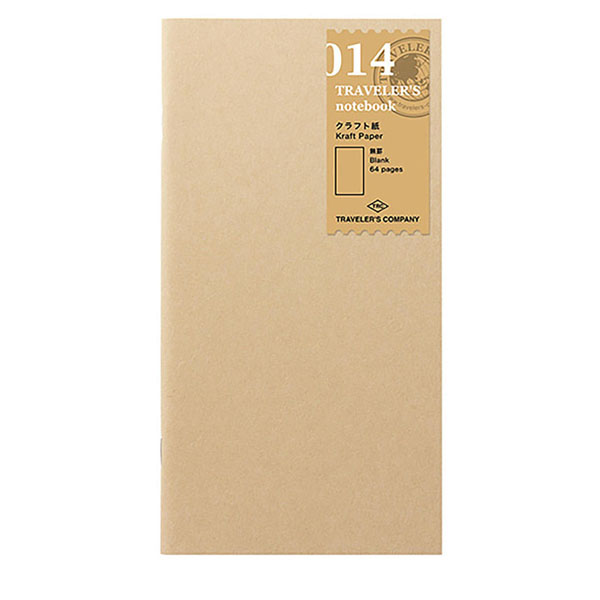 TN Regular 014 Papel Kraft 1