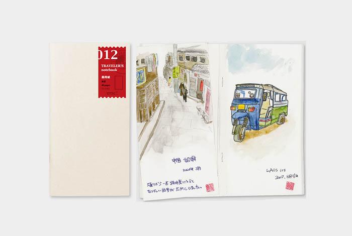 Papel Sketch 012 Midori
