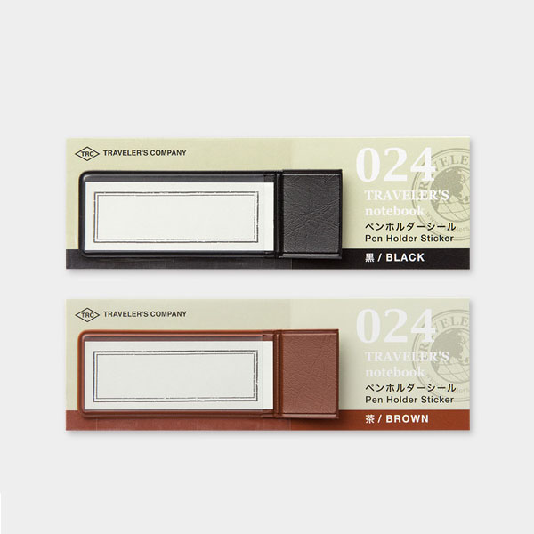 TN 024 Pen Holder Sticker