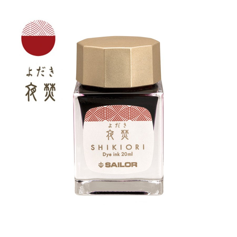 Tinta Sailor Shikiori Yodaki (20 ml)